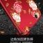เคส Xiaomi Redmi 5A ซิลิโคนแบบนิ่ม สกรีนลายดอกไม้ สวยงามมากพร้อมสายคล้องมือ ราคาถูก (ไม่รวมแหวน) thumbnail 4