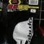 ถุงมือ OGK KABUTO (Aussie Kabuto) PRG-4 [Fingerless glove] Black thumbnail 2
