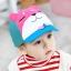 หมวกน้องหมีสีชมพู แพ็ค 3 ชิ้น thumbnail 1