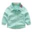 เสื้อ สีเขียว แพ็ค 6 ชุด ไซส์ 90-100-110-120-130-140 thumbnail 1