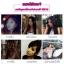 Selfie Ring Light RK-14 ของแท้ ไม่ต้องใส่ถ่าน ชาร์จไฟได้ (สีชมพู) thumbnail 7