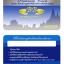 บัตรพลาสคิกผิวมัน ปั๊มฟอยล์เฉพาะจุด เงิน-ทอง thumbnail 1