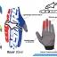 ถุงมือเต็มนิ้ว Alpinestars รุ่น Rover รัดข้อมือด้วยแถบรัดแน่นกระชับข้อมือ มั่นใจการป้องกันได้ดีทุกการขับขี่ thumbnail 1