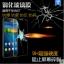 สำหรับ HUAWEI Ascend G7 ฟิล์มกระจกนิรภัยป้องกันหน้าจอ 9H Tempered Glass 2.5D (ขอบโค้งมน) HD Anti-fingerprint thumbnail 2