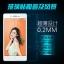 สำหรับ OPPO Mirror 5 Lite ฟิล์มกระจกนิรภัยป้องกันหน้าจอ 9H Tempered Glass 2.5D (ขอบโค้งมน) HD Anti-fingerprint thumbnail 1