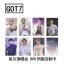 ชุดการ์ด #GOT7 FLY IN SEOUL (แฟนเมด) thumbnail 1