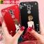 เคส Huawei GR5 2017 รุ่น Princess thumbnail 1