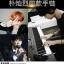 สร้อยข้อมือ EXO CHANYEOL (หนังสีน้ำตาล) thumbnail 2