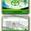 ตัวอย่างบัตร ของลูกค้า บัตรพลาสติก thumbnail 2