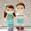 ตุ๊กตาแต่งงานชุดไทย แบบ5 thumbnail 1