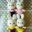 ตุ๊กตาแต่งงาน กระต่ายบ่าวสาว 7 นิ้ว thumbnail 3