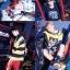 Photobook Chinese BTS - LOVE YOURSELF พร้อมปฏิทินตั้งโต๊ะ thumbnail 18