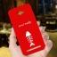 เคส Asus Zenfone Max ZC550KL พลาสติกสกรีนลายการ์ตูนน่ารักๆ ราคาถูก (ไม่รวมแหวน) thumbnail 12