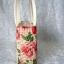 กระเป๋าผักตบชวาเพ้นท์เดคูพาจ thumbnail 2