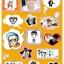 สติ๊กเกอร์ BIGBANG thumbnail 1