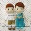 ตุ๊กตาแต่งงานชุดไทย แบบ2 thumbnail 1