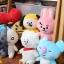 ตุ๊กตา BT21 (20 cm.) แฟนเมด thumbnail 1