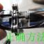 ตัวตัดโซ่ SuerB TB-CC60 Chain revet extractor 10-11 สปีด thumbnail 6