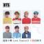ชุดการ์ด #BTS 2017 Love Yourself Ver.V thumbnail 1