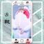ฟิล์มกระจก ช่ายสวีคุน (Cai Xukun) thumbnail 3
