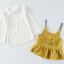 เสื้อตัวนอก+เสื้อตัวใน สีเหลือง แพ็ค 5 ชุด ไซส์ 80-90-100-110-120 (เลือกไซส์ได้) thumbnail 1