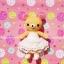 ตุ๊กตาแต่งงาน หมี thumbnail 1