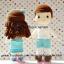 ตุ๊กตาแต่งงานชุดไทย แบบ5 thumbnail 3