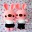 ตุ๊กตาถัก กระต่ายรับปริญญา thumbnail 3