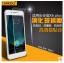 สำหรับ Vivo X6Plus ฟิล์มกระจกนิรภัยป้องกันหน้าจอ 9H Tempered Glass 2.5D (ขอบโค้งมน) HD Anti-fingerprint thumbnail 3