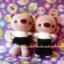 ตุ๊กตาถัก หมีชุดรับปริญญา thumbnail 3