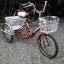 จักรยานสามล้อ 20นิ้ว UMEKO TRIVELO 7เกียร์ พร้อมตะกร้าหน้าและหลัง thumbnail 4