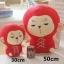 ตุ๊กตาซนโอกงและพ้องเพื่อน (แฟนเมด) จากซีรี่ย์ A Korean Odyssey (Hwayugi) thumbnail 13
