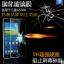 สำหรับ Samsung Galaxy Grand Prime ฟิล์มกระจกนิรภัยป้องกันหน้าจอ 9H Tempered Glass 2.5D (ขอบโค้งมน) HD Anti-fingerprint ราคาถูก thumbnail 2