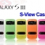 Flip Cover Case S View Galaxy S3 thumbnail 1