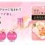 Kracie Kanebo Fragrance Candy ลูกอมตัวหอม นำเข้าจากญี่ปุ่น thumbnail 2