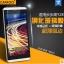 สำหรับ VIVO Y28 ฟิล์มกระจกนิรภัยป้องกันหน้าจอ 9H Tempered Glass 2.5D (ขอบโค้งมน) HD Anti-fingerprint thumbnail 1