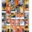 ชุดรูปพร้อมกล่องเหล็ก #BTS 2017 thumbnail 2