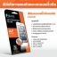 โฟกัสฟิล์มลดรอยนิ้วมือแบบใส iPhone 5 ฟีล์มกันรอย ราคาถูก thumbnail 1