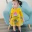 เสื้อ+กระโปรง สีเหลือง แพ็ค 5 ชุด ไซส์ 7-9-11-13 thumbnail 3
