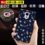 เคส Samsung Galaxy Note 4 พลาสติก TPU สกรีนลายกราฟฟิค สวยงาม สุดเท่ ราคาถูก (ไม่รวมสายคล้อง) thumbnail 2