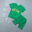 เสื้อ+กางเกง สีเขียว แพ็ค 4 ชุด ไซส์ 80-90-100-110 thumbnail 1
