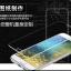 สำหรับ SAMSUNG GALAXY E7 ฟิล์มกระจกนิรภัยป้องกันหน้าจอ 9H Tempered Glass 2.5D (ขอบโค้งมน) HD Anti-fingerprint thumbnail 2