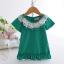 เสื้อ สีเขียว แพ็ค 5ชุด ไซส์ 90-100-110-120-130 thumbnail 1