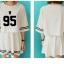 ชุดเซตเสื้อ+กระโปรง BTS (ชื่อเมมเบอร์) thumbnail 12