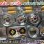 ครัวพลาสติก 17 ชนิด (( สีแสตนเลส )) thumbnail 1