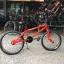 จักรยาน BMX WCI RODER โรเดอร์ (พร้อมพักเท้า) thumbnail 1