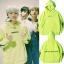 เสื้อฮู้ด (Hoodie) สีเขียวอ่อน แบบ Suga thumbnail 1