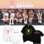 เสื้อยืด (T-Shirt) A-pink 3 Years thumbnail 1
