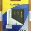 แบตเตอรี่ AIS LAVA 4.5 ความจุ 1,650 mAh thumbnail 1