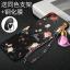 เคส Samsung A8 Star ซิลิโคนสกรีนดอกไม้สวยงามมาก พร้อมสายคล้องมือ (แหวนแล้วแต่ร้านจีนแถมหรือไม่) ราคาถูก thumbnail 8